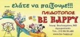 Παιδότοπος Bee - happy