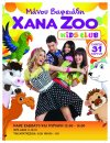 Xana Zoo Kids Club