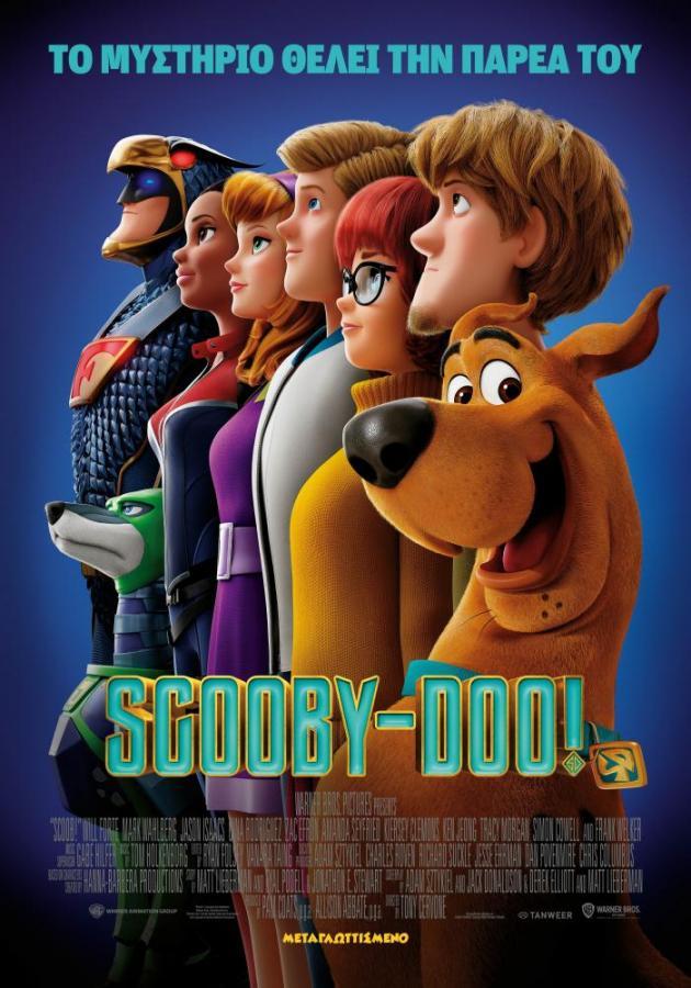 Σινεμά: SCOOBY-DOO! (Scoob!)