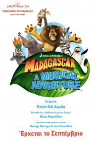 Θέατρο: Μαδαγασκάρη: Η τεράστια επιτυχία της Dreamworks  για πρώτη φορά στην Ελλάδα!