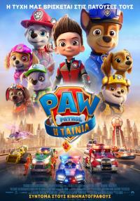 Σινεμά: Paw Patrol: Η Ταινία
