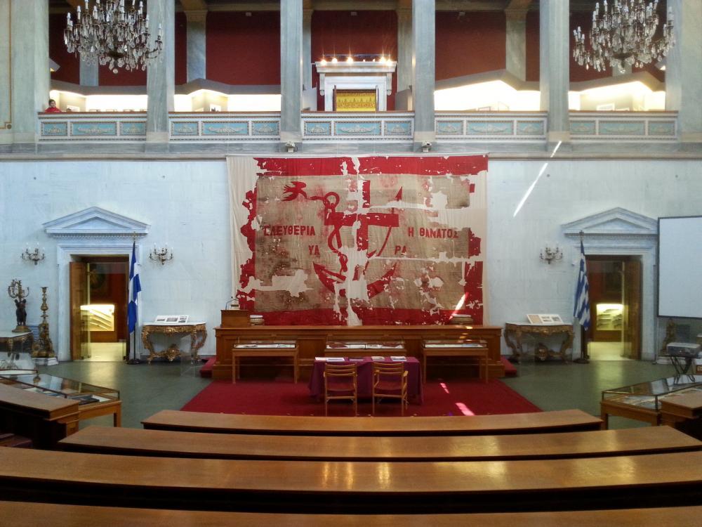 Αποτέλεσμα εικόνας για εθνικό ιστορικό μουσείο